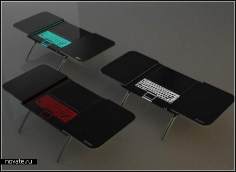 Журнальный столик-ноутбук Fusion coffee table