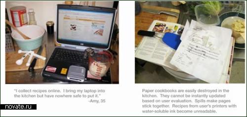 Кухня - опасное место для ноутбука, да и книгам приходится несладко