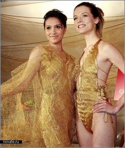 Линия золотой одежды