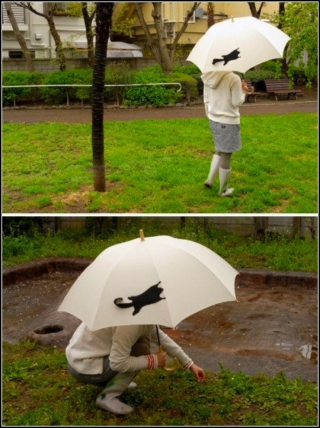 Tail Umbrella