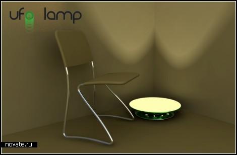 Летающая лампа-тарелка UFO Lamp от Baita Design