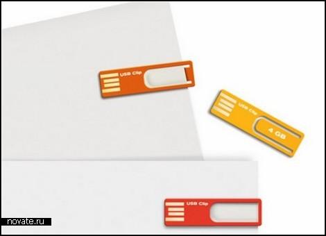 Флешка-скрепка USB Clip