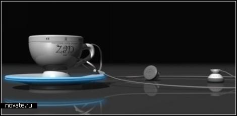 Чашка-плейер Zan от дизайнера Younghyuk Choi