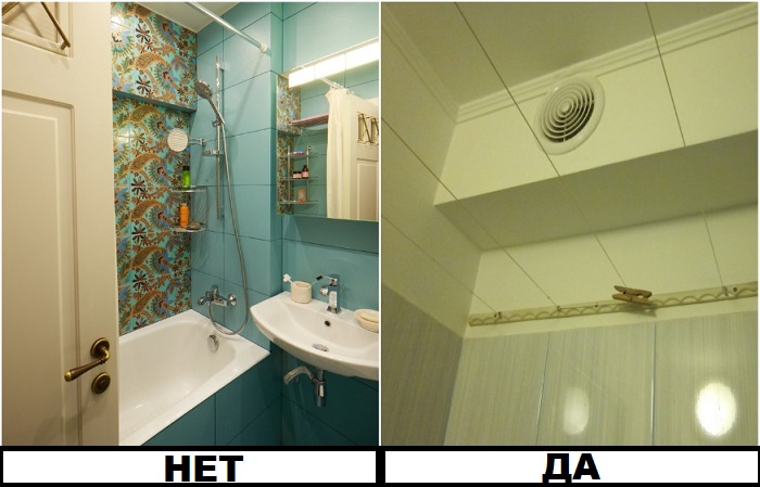 В ванной комнате должна присутствовать вентиляция
