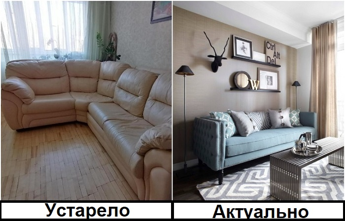 В моде не объемные мягкие диваны, а более легкие и лаконичные модели