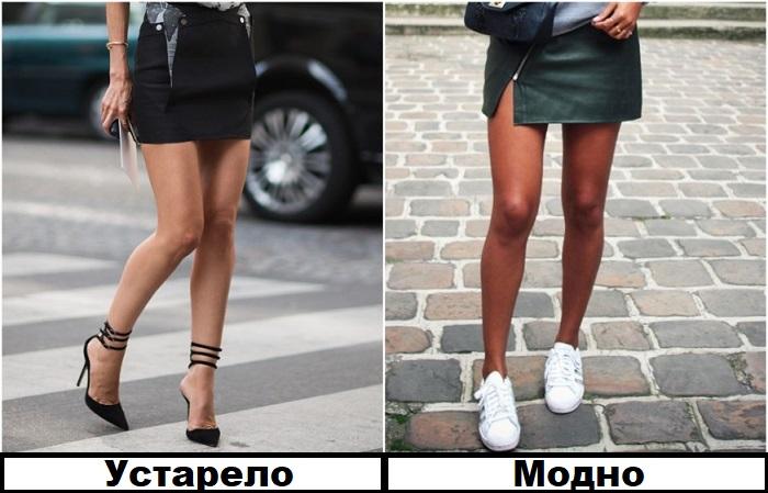 Короткая юбка лучше смотрится с кроссовками
