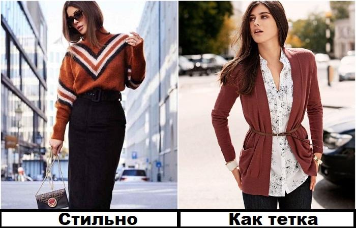Вместо тонкого трикотажа лучше надевать стильные вязаные свитера