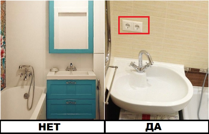 В ванной должно быть предусмотрено несколько розеток
