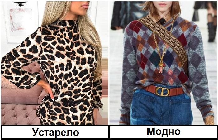 В моде свитера с принтом аргайл
