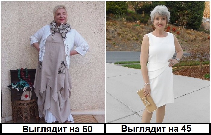 Платье с оборками лучше заменить на лаконичное белое