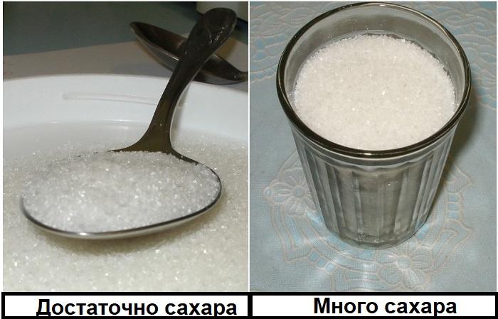 Одной ложки сахара будет достаточно