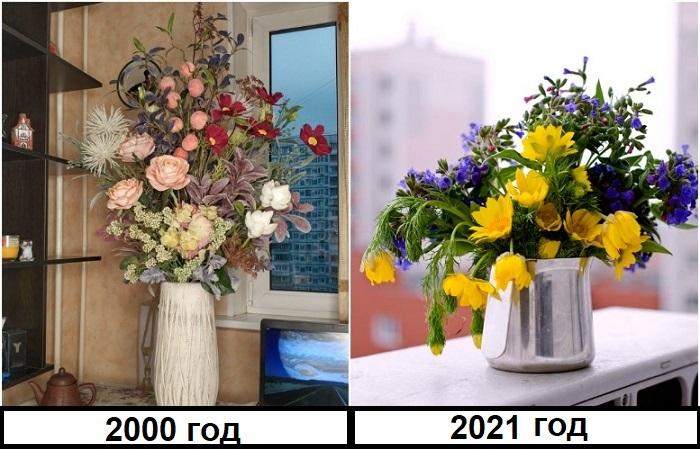 Вместо искусственных нужно поставить букет живых цветов
