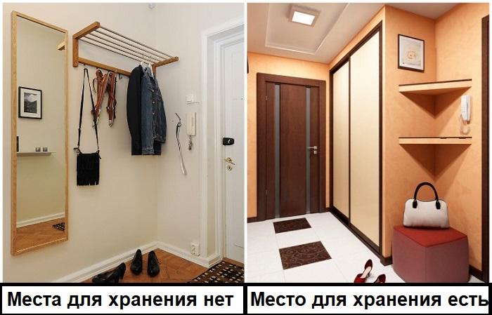 Два крючка в коридоре не решат вопрос с хранением