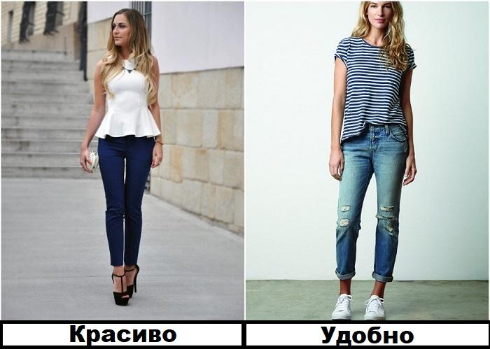 Важно, чтобы в одежде было удобно