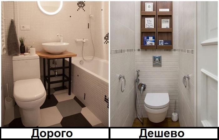 Когда ванна и унитаз находятся в одной комнате, это не всегда удобно