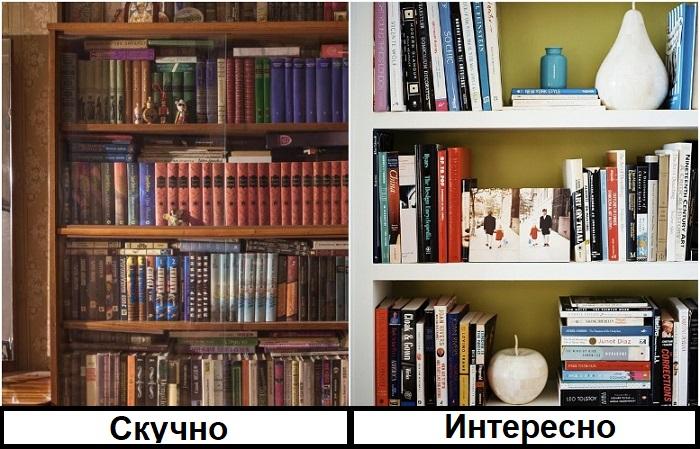 Расставляйте книги и в линию, и стопками