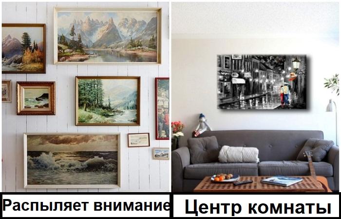 Одна картина станет центром композиции, а несколько - рассредоточат внимание