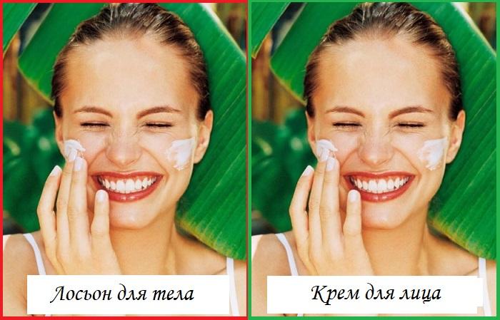 Для лица и тела нужны отдельные солнцезащитные средства