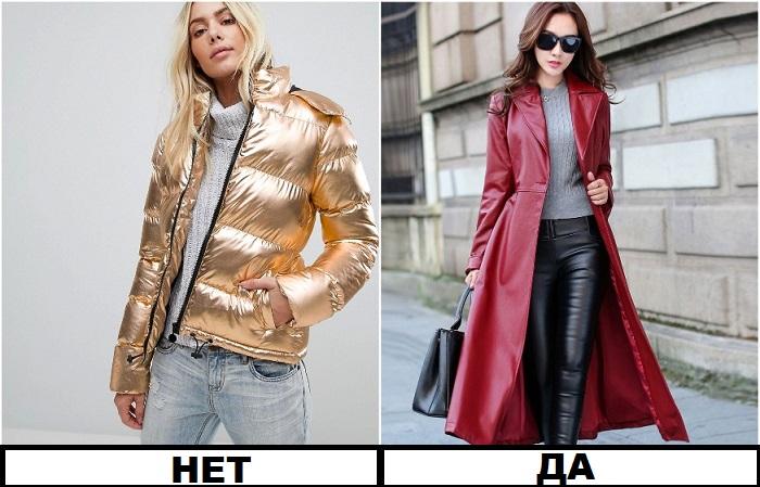 Вместо глянцевой куртки лучше купить кожаное пальто