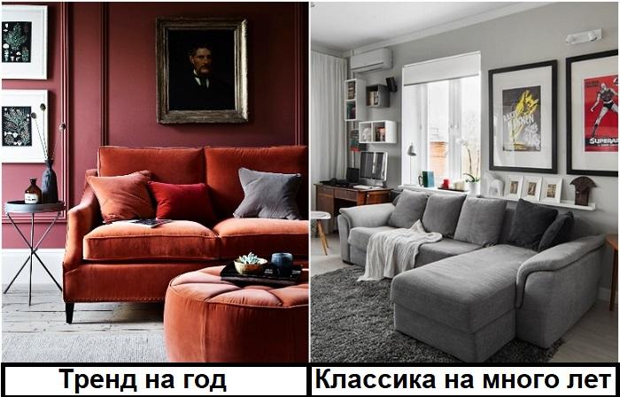 Бархатная мебель будет в моде недолго