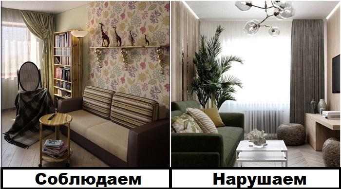 Маленькие предметы мебели загромождают комнату, если их много