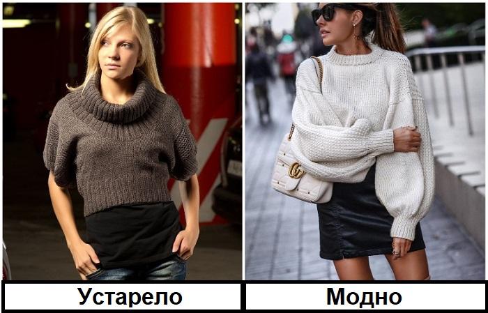 В моде не короткие, а объемные рукава
