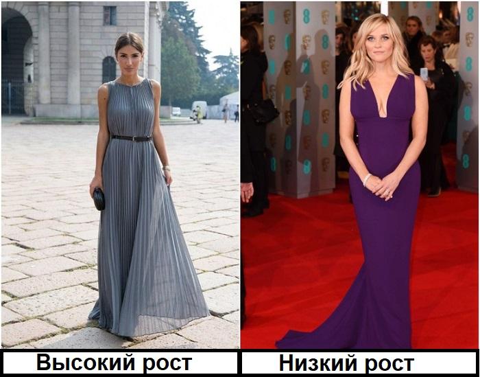 В длинных платьях девушки любого роста выглядят элегантно