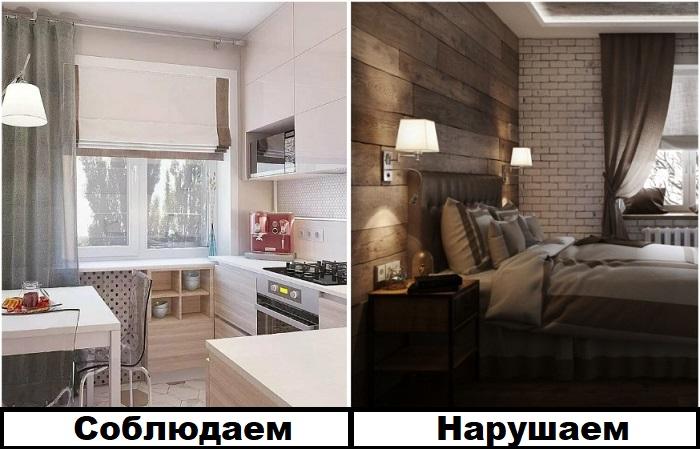 Спальню можно оформить в темных оттенках