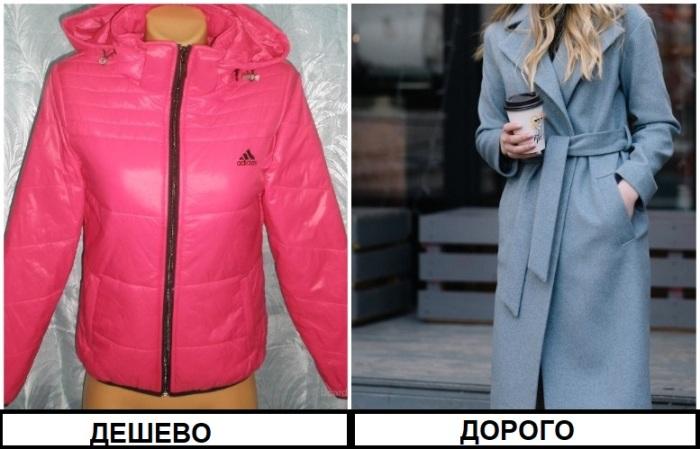 Вместо спортивной куртки лучше выбрать классическое пальто-халат