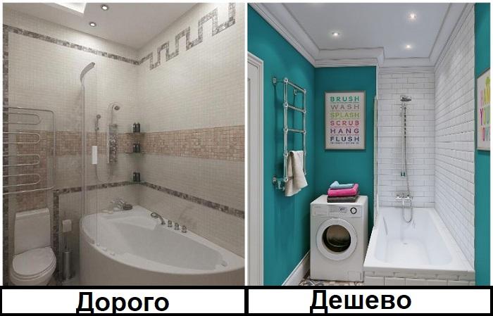 Комбинируйте в отделке ванной краску и плитку
