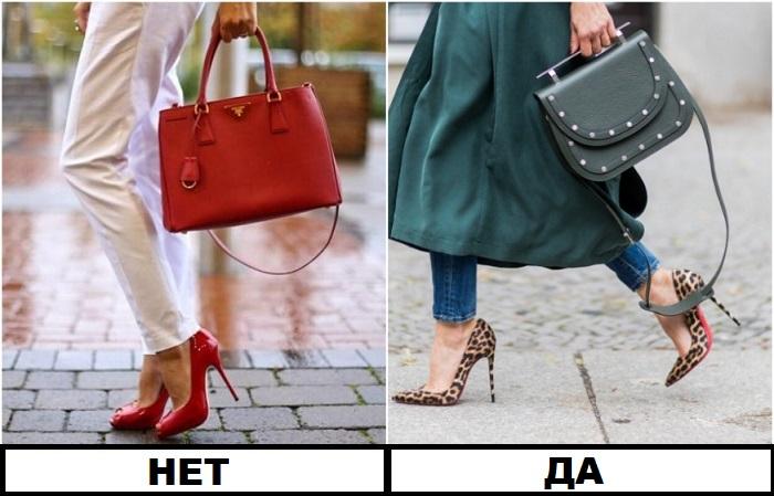 Цвет обуви не должен сочетаться с цветом сумки