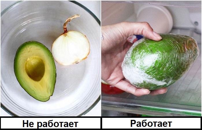 Авокадо лучше хранить в пленке или закрытом контейнере