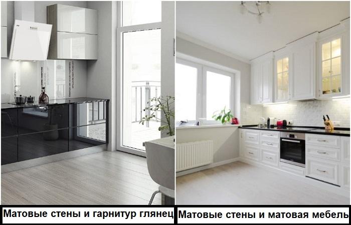 Кухня с матовыми поверхностями и матовым гарнитуром смотрится гармоничнее