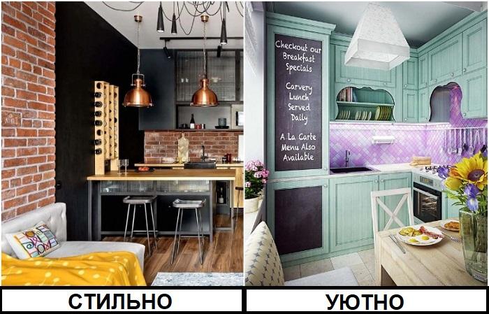 Если хотите, чтобы квартира была стильной - выбирайте лофт, если уютной - прованс