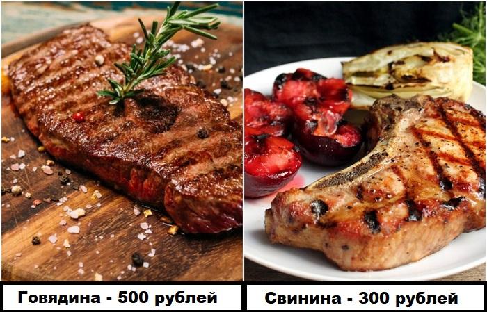Вместо дорогой говядины используйте свинину