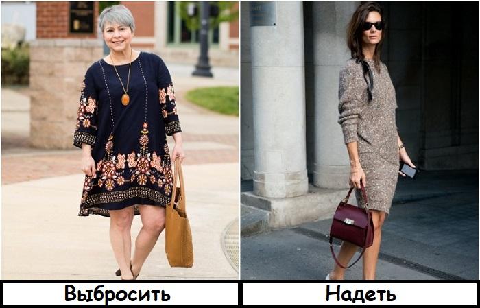 Вместо балахона выбирайте платье-свитер