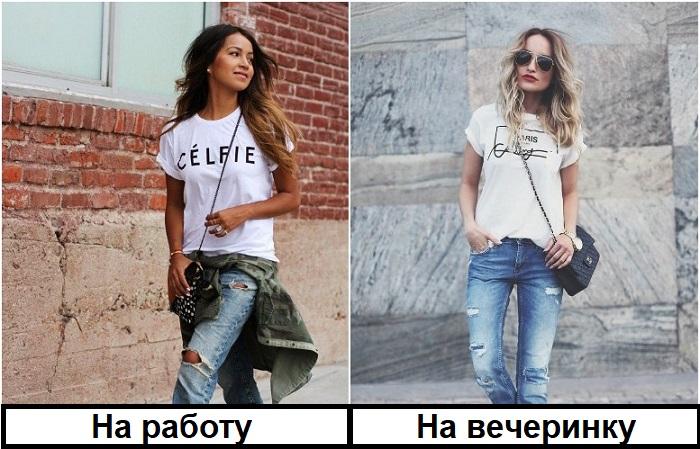 Если гардероб состоит из подобных вещей, девушка боится экспериментов со стилем