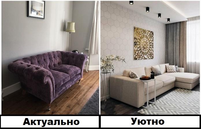 В тренде бархатная мебель, но она непрактичная