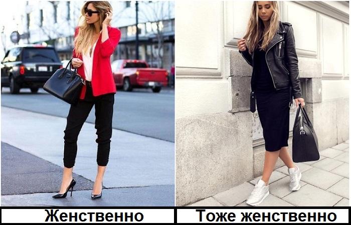 Женственный образ получается не только с каблуками, но и с кроссовками
