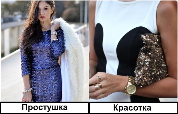 Платье с пайетками часто выглядит вульгарно и неуместно