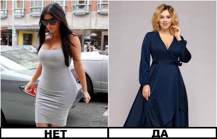 Обтягивающие платья подчеркивают полноту бедер, в отличие от нарядов на запах