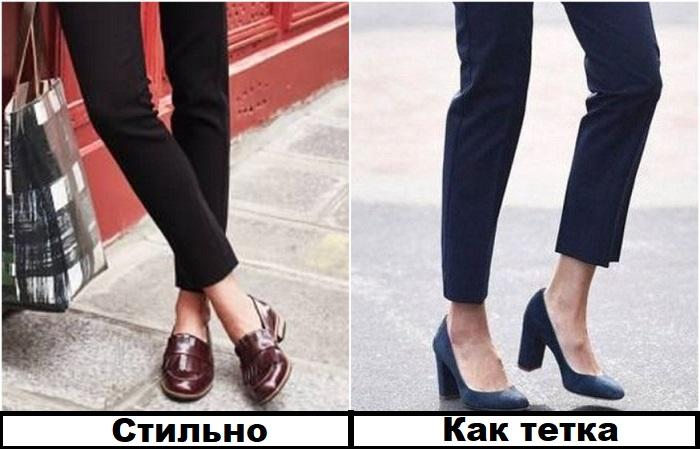 Вместо традиционных туфлей можно надеть лоферы в мужском стиле