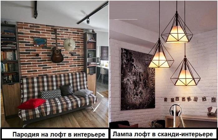 Имитация кирпичной стены не сделает из хрущевки квартиру в стиле лофт