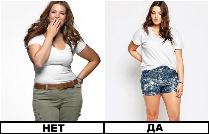 Одежда не должна слишком обтягивать проблемные зоны