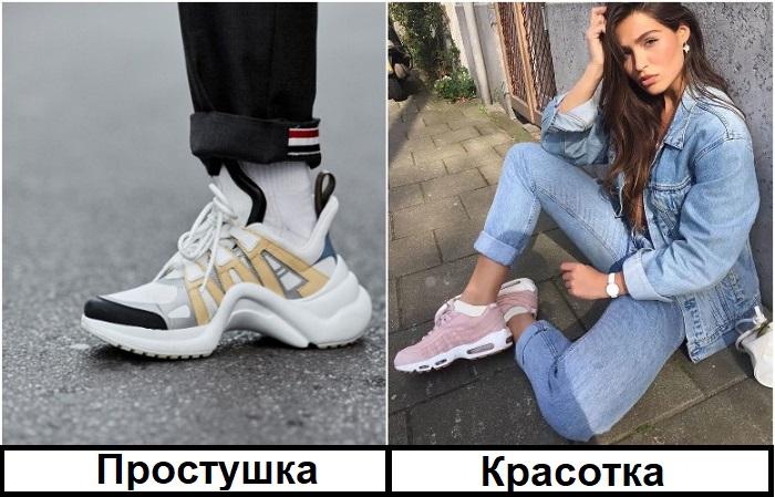 Футуристичные кроссовки с массивной подошвой лучше заменит на обычные