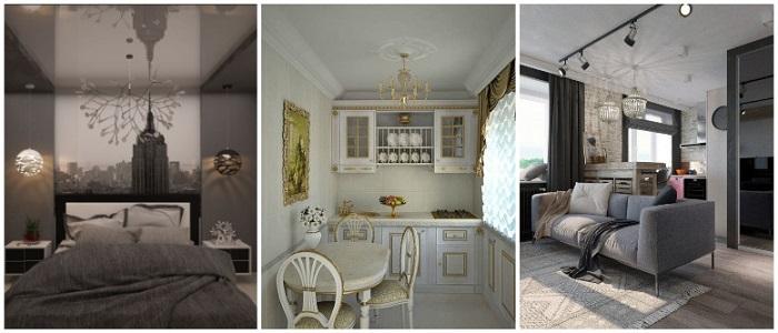 Комнаты, оформленные в разных стилях, лишают квартиру уюта