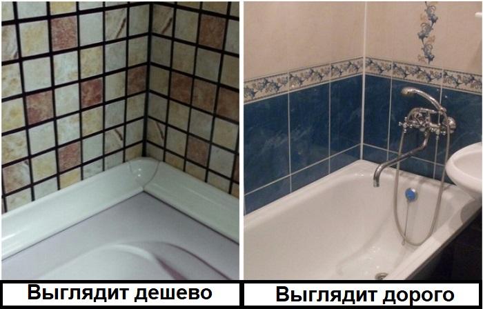 Пластиковые уголки на стыке ванны со стеной выглядят дешево