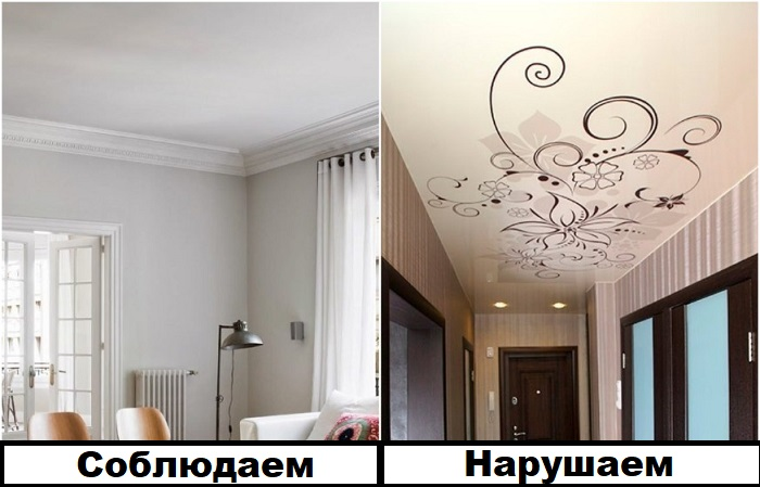 На потолке можно сделать лаконичный рисунок
