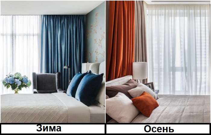 Каждый сезон можно менять шторы и наволочки на подушках
