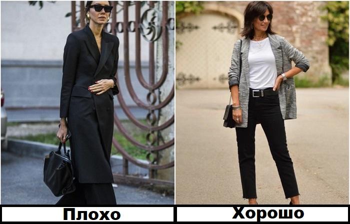 Черную одежду лучше разбавлять вещами других оттенков